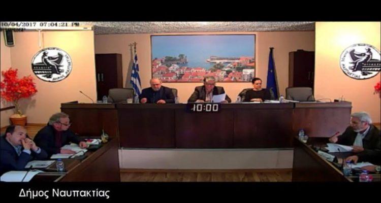 Συνεδριάζει σήμερα το Δημοτικό Συμβούλιο Ναυπακτίας – Η Nostos στο επίκεντρο του ενδιαφέροντος