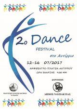 2o DANCE FESTIVAL στο ΑΝΤΙΡΡΙΟ