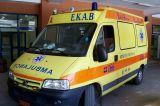 Πάτρα: Απείλησε με όπλο πλήρωμα ασθενοφόρου που πήγε να τον παραλάβει