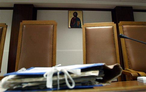 Αιχμηρή απάντηση των δικαστών στην Κομισιόν για την υπόθεση Γεωργίου