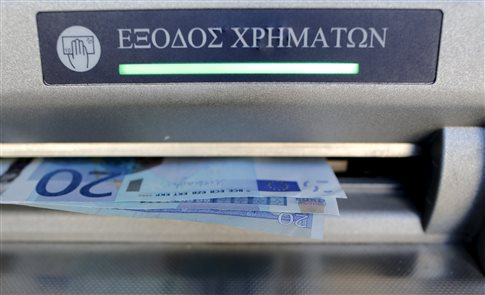 Χαλάρωση των capital controls με σωρευτική ανάληψη 1.800 ευρώ ανά μήνα