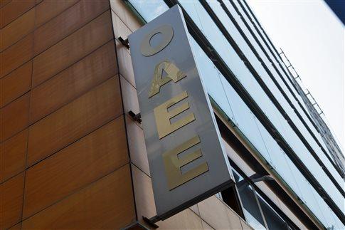 Σε 70.000 ασφαλισμένους τα ειδοποιητήρια του ΟΑΕΕ για τα αναδρομικά