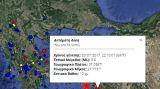 Ελλάδα: Μεγάλος σεισμός 6,4 Ρίχτερ στα Δωδεκάνησα