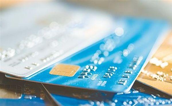 Πάτρα: Εστησαν απάτη με πλαστές τραπεζικές κάρτες-«Θύμα» ταξιδιωτικό γραφείο-Συμβουλές της ΕΛ.ΑΣ.