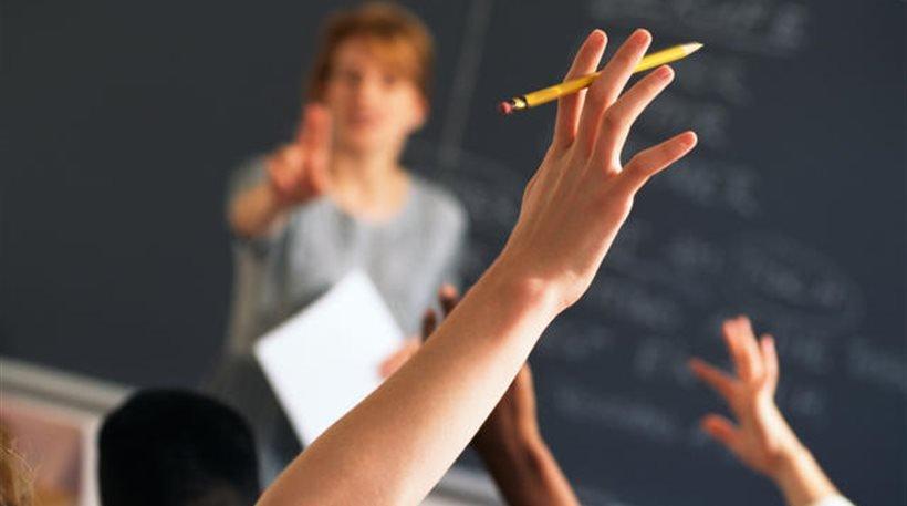 ΟΛΑ ΤΑ ΟΝΟΜΑΤΑ - Προσλήψεις 12.850 αναπληρωτών εκπαιδευτικών