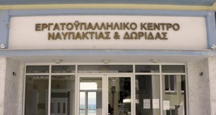 Ναυπακτία: Κάλεσμα του Εργατικού Κέντρου στο μεγάλο Συλλαλητήριο της Θεσσαλονίκης