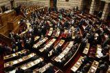 Στις 25 Σεπτεμβρίου η συζήτηση για Εξεταστική για τις συνομιλίες Καμμένου - Γιαννουσάκη