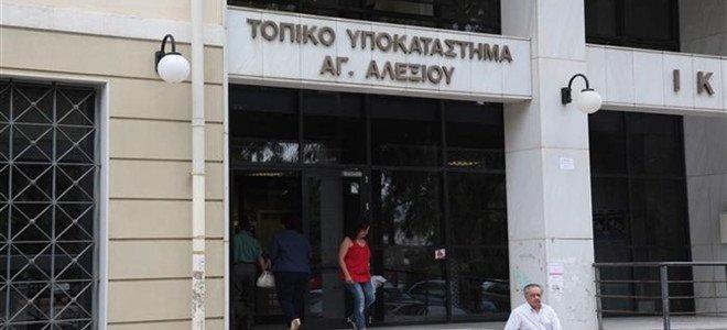 Πάτρα: Καταδίκη για δυο Γιατρούς και ένα προμηθευτή στο πρώην ΙΚΑ
