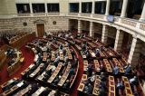 Live: Πολιτικό θρίλερ στην Ολομέλεια της Βουλής με την ταυτότητα φύλου