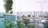 ΑΠΟΚΛΕΙΣΤΙΚΟ-Πάτρα: «Αδιαφάνεια» στο ταμείο των εργαζομένων του Πανεπιστημιακού Νοσοκομείου, καταγγέλλουν συνδικαλιστές