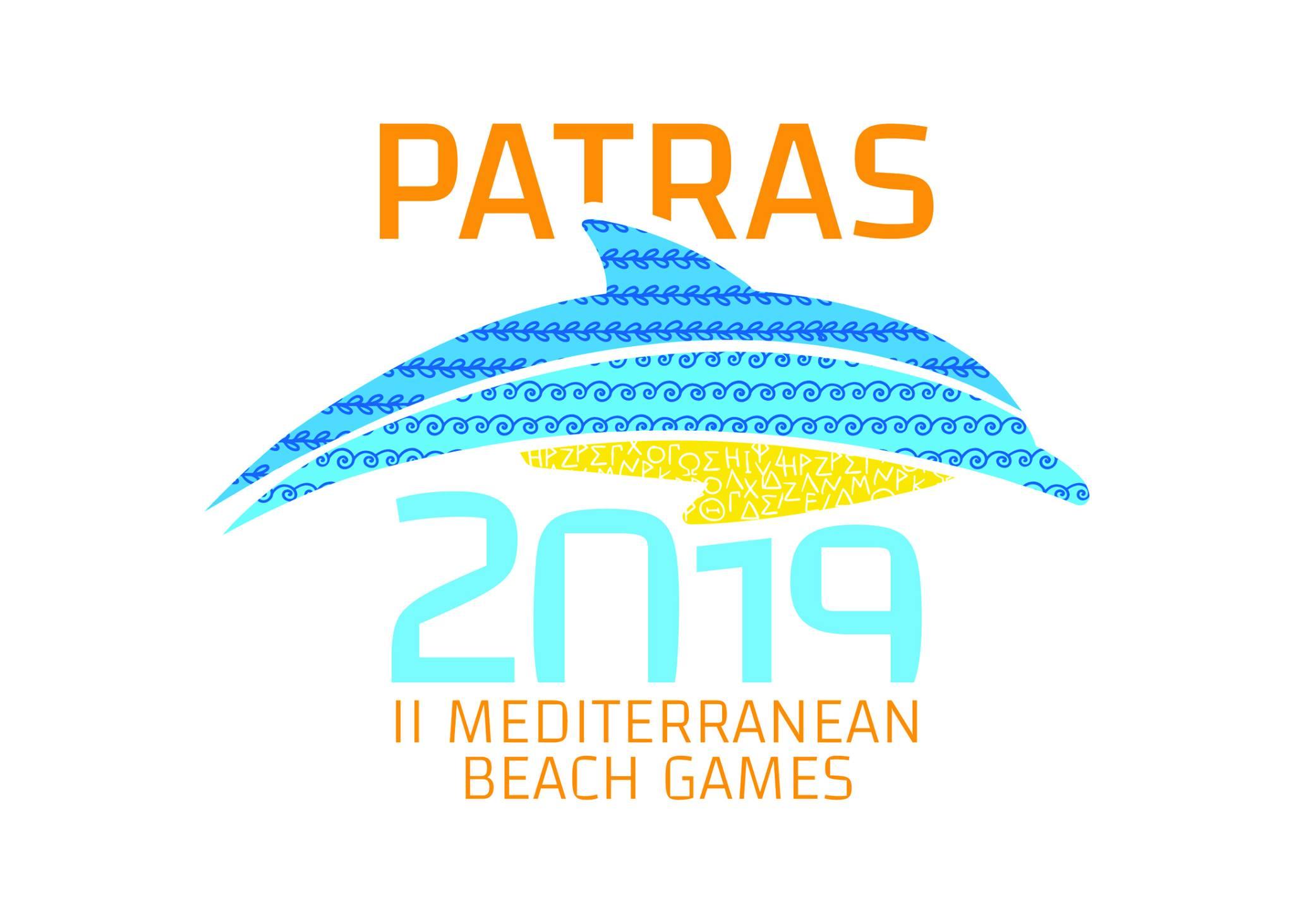 Πάτρα: Σήμερα η απόφαση για την ανάληψη των Παράκτιων Μεσογειακών Αγώνων του 2019