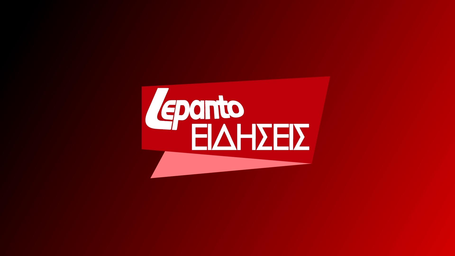 Δελτίο Ειδήσεων 23-10-2017