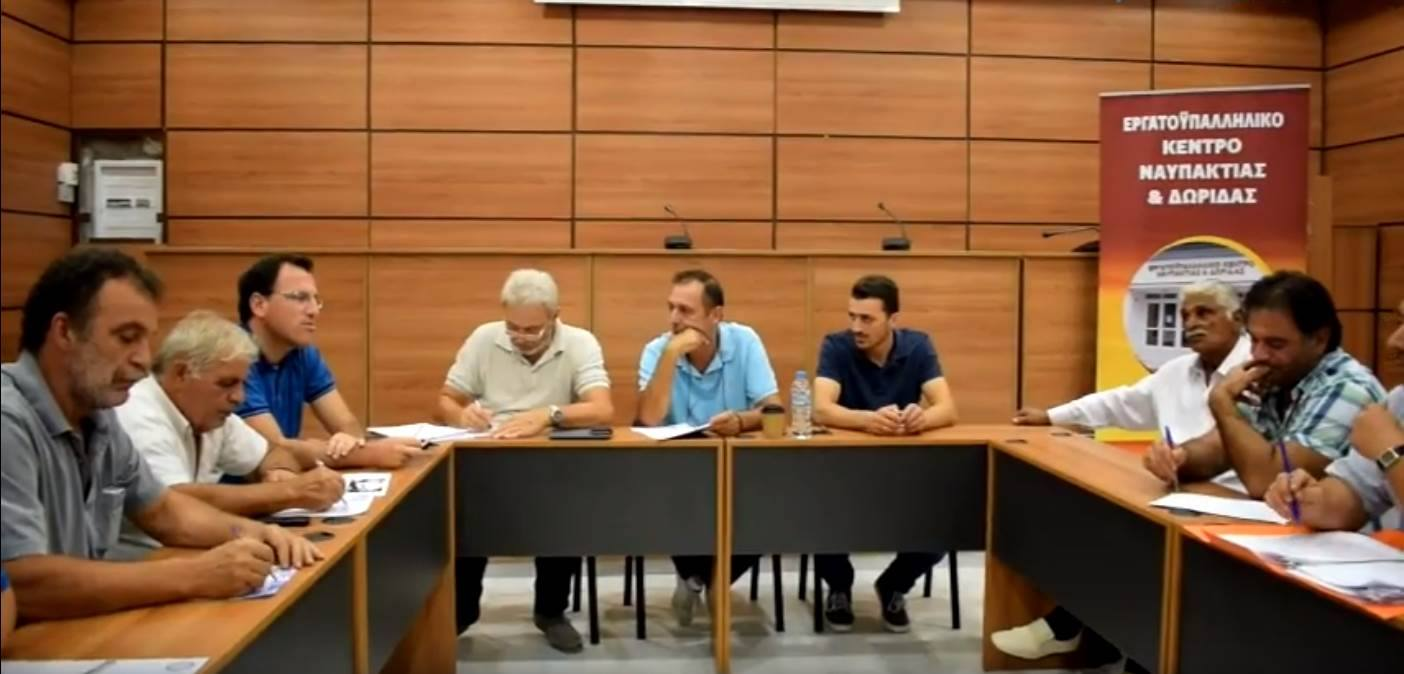 Στο δημοτικό συμβούλιο Ναυπακτίας η πρόσληψη διαμεσολαβητή για τους Ρομά