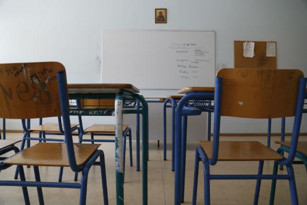 Πάτρα: Σοκαριστική καταγγελία στο διαδίκτυο - Παρέλαβε το παιδί από το σχολείο σε άθλια κατάσταση