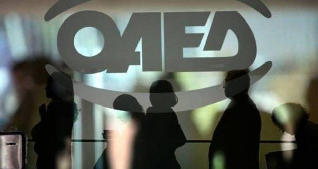 ΟΑΕΔ: Προσλήψεις 15.000 ανέργων ηλικίας 30-49 ετών