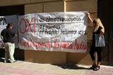 Πάτρα: Τώρα η συγκέντρωση για τους πλειστηριασμούς στο Ειρηνοδικείο-Κλειστή η Μαιζώνος