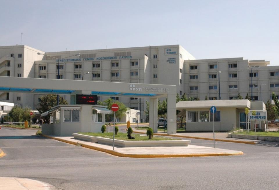 Διασωληνωμένο παιδί 5,5 ετών στο Πανεπιστημιακό Νοσοκομείο της Πάτρας