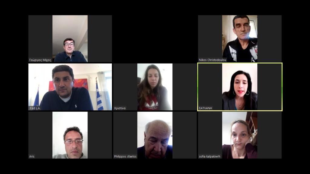 Τηλεδιάσκεψη Αυγενάκη με την διοίκηση του «Παπαχαραλάμπειου» ΕΑΚ Ναυπάκτου