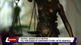 ΠΑΤΡΑ: ΑΘΩΟΙ ΟΙ 4 ΓΙΑΤΡΟΙ ΓΙΑ ΤΟΝ ΘΑΝΑΤΟ 42ΧΡΟΝΟΥ ΣΤΟΝ «ΑΓΙΟ ΑΝΔΡΕΑ»