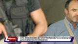 ΠΑΤΡΑ: ΣΤΟ ΝΟΣΟΚΟΜΕΙΟ ΜΕ ΠΟΛΛΑΠΛΑ ΠΡΟΒΛΗΜΑΤΑ Ο Ν. ΠΑΛΙΟΚΩΣΤΑΣ