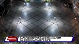 ΧΑΛΑΡΩΣΗ ΜΕΤΡΩΝ: ΓΑΜΟΙ ΜΕ 300 ΑΤΟΜΑ ΚΑΙ ΜΟΥΣΙΚΗ ΑΛΛΑ ΧΩΡΙΣ ΧΟΡΟ