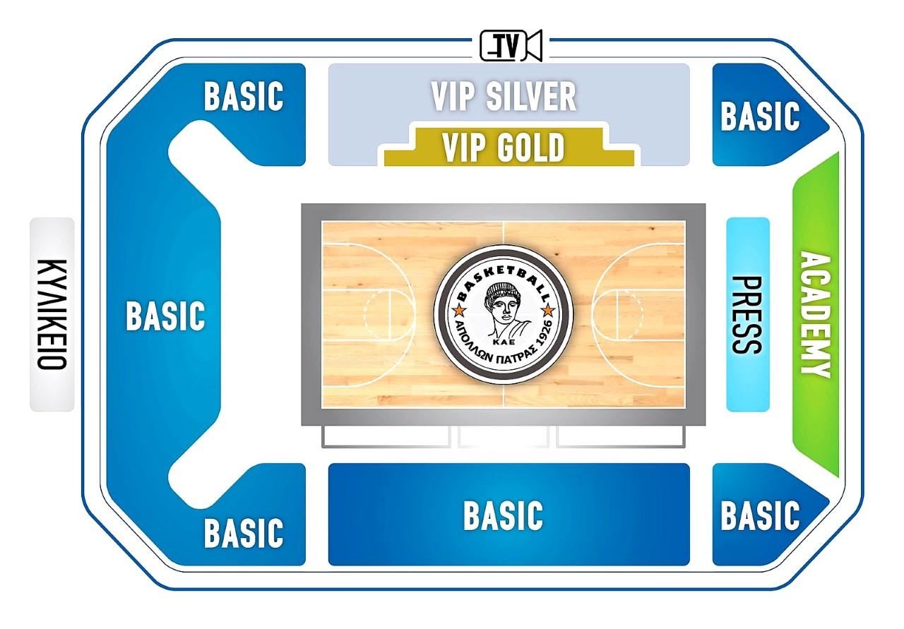 Κυκλοφορούν τα εισιτήρια διαρκείας, ο Απόλλων στη Basket League με τον κόσμο του!