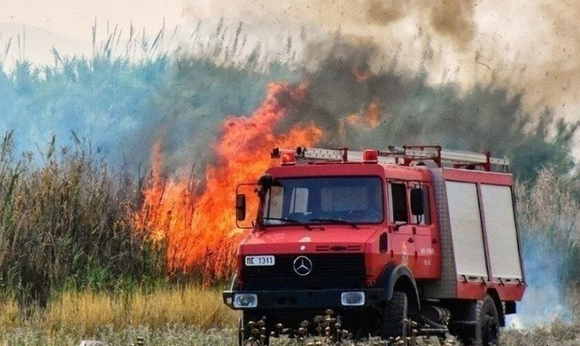 Πως σε έπιασε η φωτιά στον Άραξο