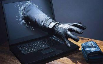 Νέα απάτη μέσω διαδικτύου
