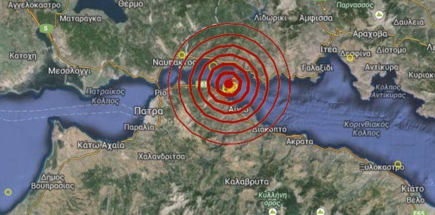 Σεισμοί: ενεργές περιοχές... Νάυπακτος και Αίγιο
